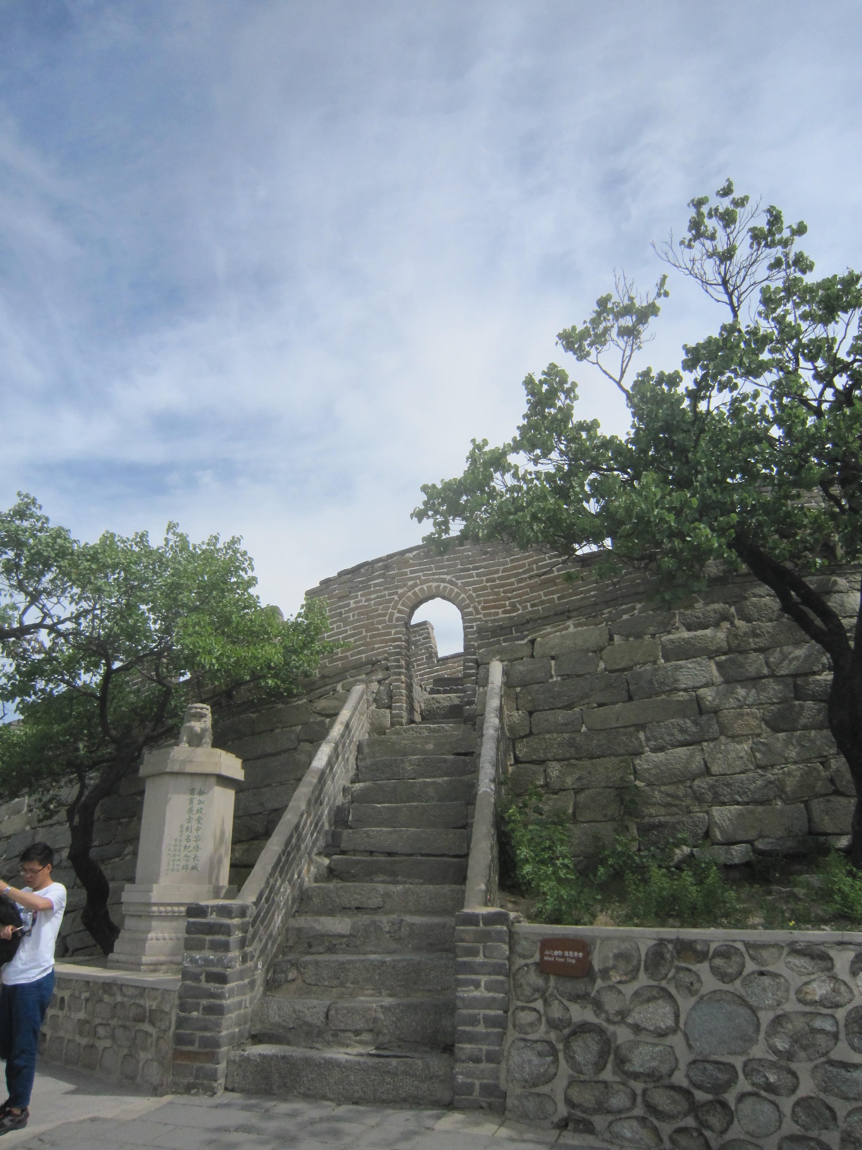The Great Wall at Mutianyu – Matthew Henningsen's The ...